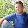 Андрей, 42, г.Новомосковск