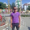 иван, 27, г.Архипо-Осиповка