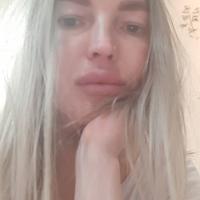 Евгения, 35 лет, Водолей, Нижний Новгород
