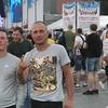 Михаил-И-Алена, 33, г.Кашира
