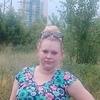 Катерина, 28, г.Нижний Новгород