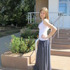 Наталья, 29, г.Тараклия