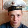 Иван, 19, г.Пинск