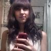 Кристина, 23, г.Эмба