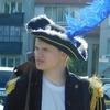 Эквил, 20, г.Санкт-Петербург
