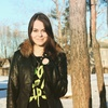 Елена, 22, г.Первомайск