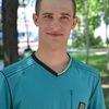 Максим, 21, г.Донецк