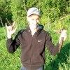Евгений, 20, г.Вологда