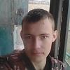 Юрий, 18, г.Новосибирск