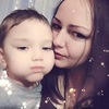 Екатерина, 32, г.Абаза