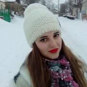 Мария 22 Челябинск