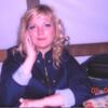 yuliya, 42, Basseterre