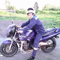 Максим, 37 лет, Скорпион, Белово