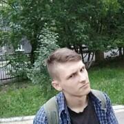 Влад 21 Алчевск