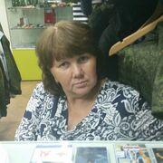 анна, 53