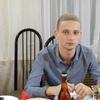 Алексей, 21, г.Пятигорск