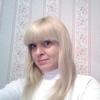 Зимфира, 45, г.Набережные Челны