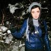 Людмила, 24, г.Сергиев Посад