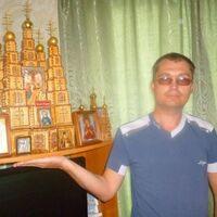 Сергей, 41 год, Рыбы, Березники