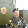 Ярослав, 38, г.Гребенки