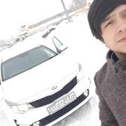 Эдуард 30 Новосибирск