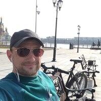 Евгений, 43 года, Рыбы, Красноярск