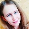 Инеска, 27, г.Винница