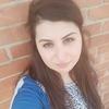 Ирина, 28, г.Ростов-на-Дону