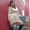 Людмила, 32, г.Новоалтайск