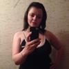 Elena, 44, г.Москва