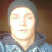 Леонид, 22 года, Козерог, Севастополь