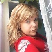 Юлия 32 Шилка