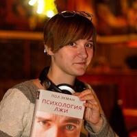 Валерия, 23 года, Скорпион, Зеленоград