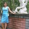 Елена, 35, г.Пильна
