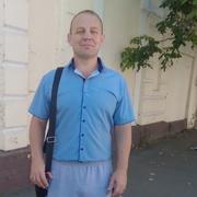 Александр 45 Таганрог