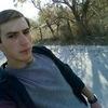 Osep, 17, г.Тбилиси