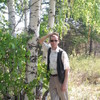 Валерии Монголь, 42, г.Бреды