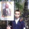 максим, 19, г.Тольятти