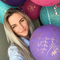 Екатерина, 24 года, Овен, Киев