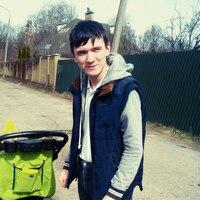 Даниил, 19 лет, Водолей, Киев