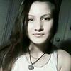 Евгения, 16, г.Глазов