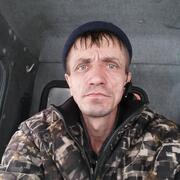 Александр 40 Бийск