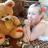 Альфия, 28, г.Бакалы