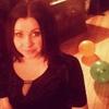 Алёна, 29, г.Новая Усмань