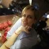 Irina, 45, Дніпро́