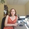 Катерина, 44, г.Москва