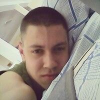 Maksim, 25 лет, Скорпион, Мурманск