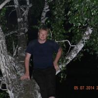 Сергей, 44 года, Водолей, Шарыпово  (Красноярский край)