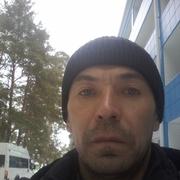 Денис 44 Бийск