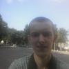 Aleksandr, 32, Kropyvnytskyi